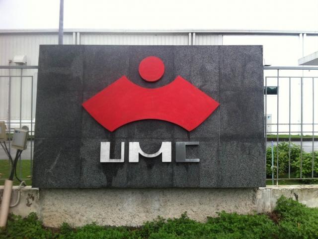 Nhà máy UMC-Tấn Trường-Hải Dương