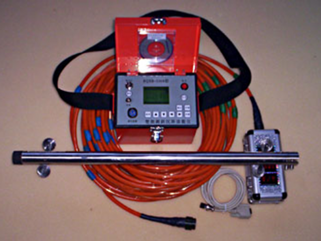 Quan trắc Inclinometer
